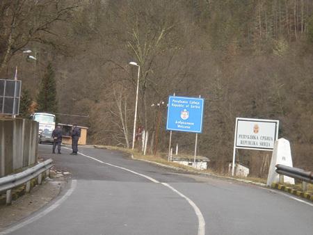 Граничния пункт Рибарица - Отоманци. Снимка: e-79.com