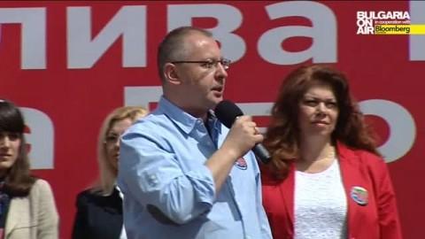Сергей Станишев говори на първомайски митинг. Снимка: bgonair.bg