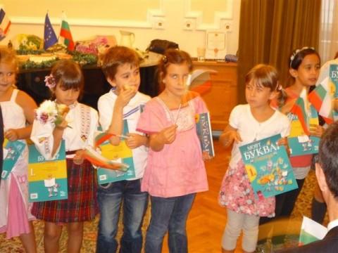 Деца от Българското училище към посолството ни в Лондон