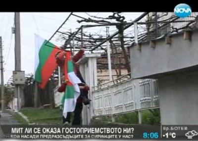 Снимка: скрийншот от видео на Нова ТВ, e-vestnik.bg