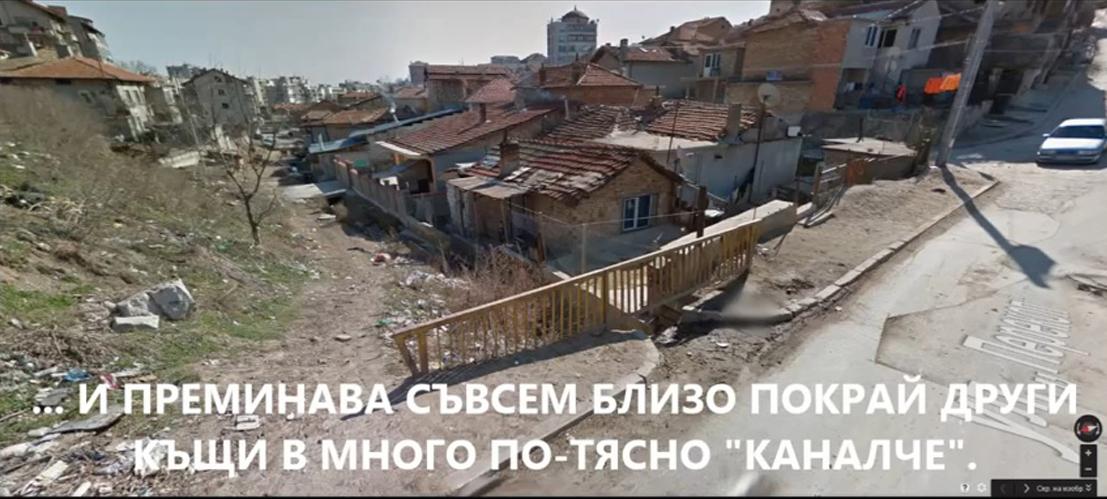 На снимката, която е скрийшот от същото видео, качено в You Tube, се вижда как Темелково дере постепенно е било запълнено с къщи.