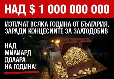 """Илюстрация: Фейсбук група """"Един българин сам срещу държавата?"""""""