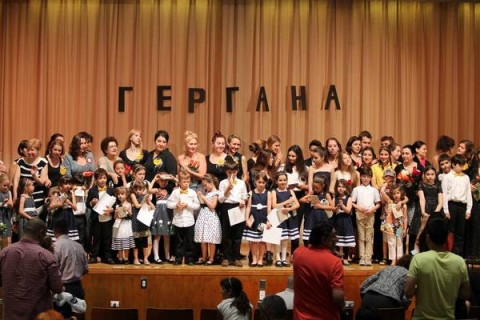 Снимка: gergananyc.com