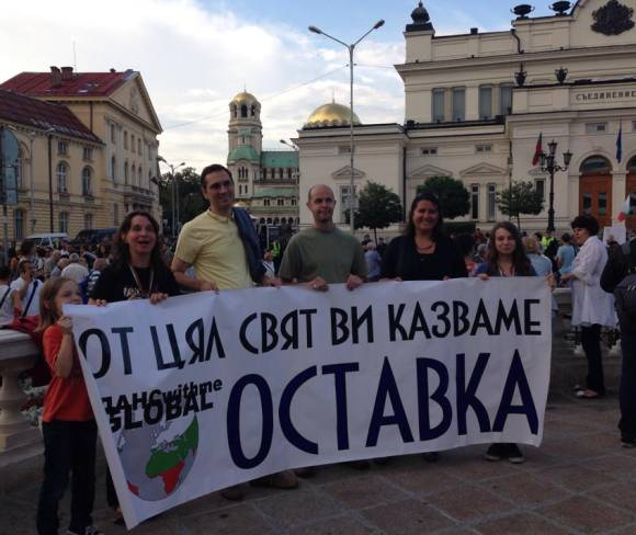 Димитър Иванов (най-високият на снимката)
