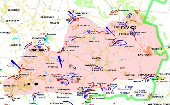 Ukraina2014_140801a