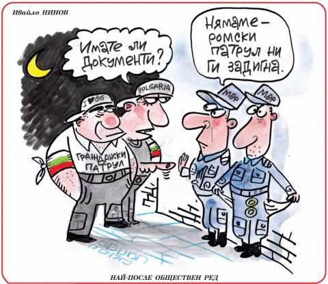 Карикатура: Ивайло Нинов