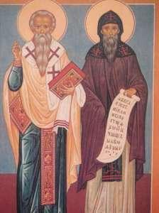 Cyril_Methodius25K