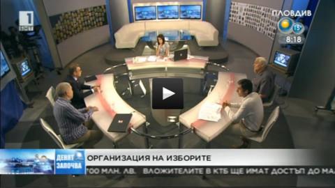 Участниците в дебата. Снимка: Скрийншот от видео на БНТ