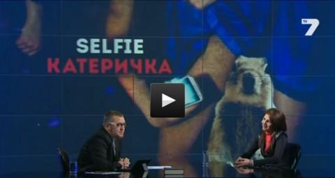 """Кадър от споменатото в текста предаване, чиято тема е """"Selfie катеричка""""."""