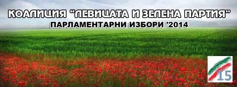 buletina_15
