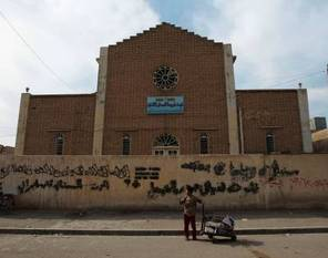 Християнски храм в Багдад. Снимката е от 2010 г. Източник: ekipnews.com
