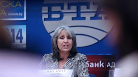 Маргарита Попова на Десетата световна среща на бългаските медии. Снимка: БТА