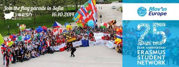 Parad na znamenata v Sofia i Varna