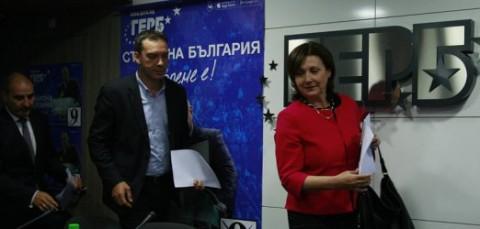 В пресконференцията на ГЕРБ не участваше лидерът й Бойко Борисов. Снимка: БГНЕС
