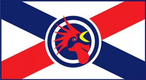 glas-naroden-logo