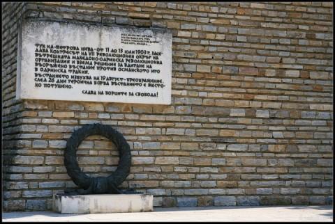 Надписът на паметника на Петрова нива. Снимка: blog.raskoll.com