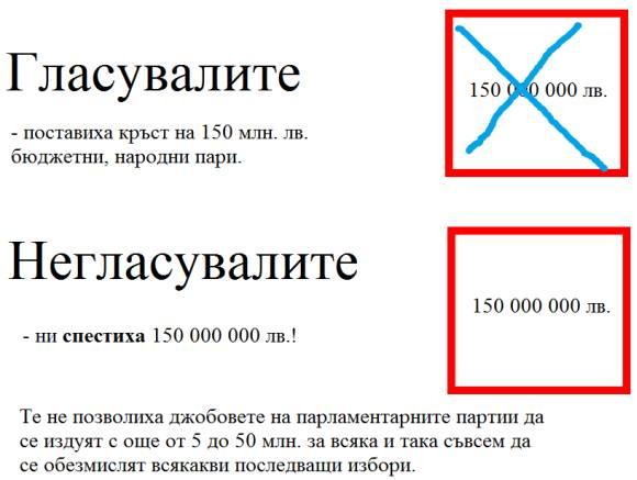 vot014