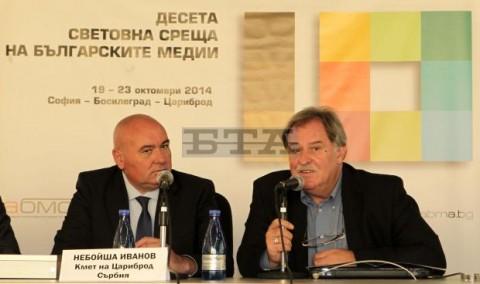 Кметът на Цариброд Небойша Иванов и генералния директор на БТА Максим Минчев. Снимка: БТА