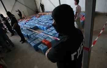 Акциите за наркотици отново ще станат правомощие на МВР чрез възстановената му дирекция ГДБОП. Снимка: БГНЕС