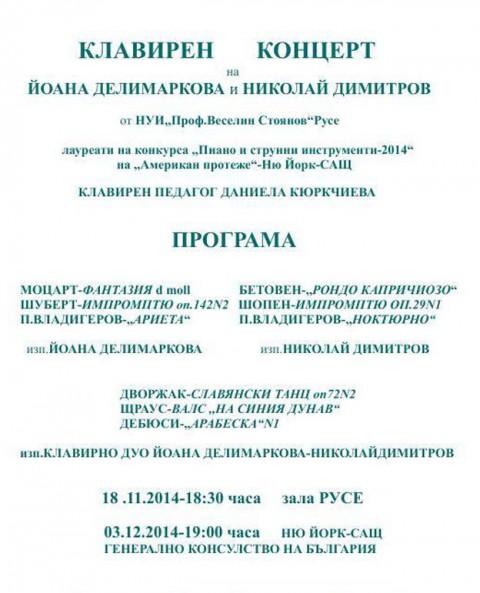Programa koncert