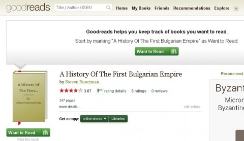Photo: http://www.goodreads.com/book/show/6677478-a-history-of-the-first-bulgarian-empire