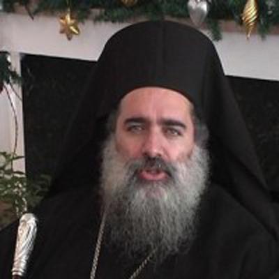 Севастийският митрополит Теодосий. Снимка: Мesbg.org