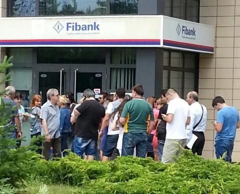 Първа инвестиционна банка /First Investment Bank. Снимка: Биволъ