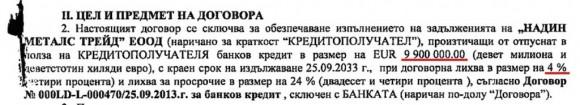 nadin-9.9mln-1024x186