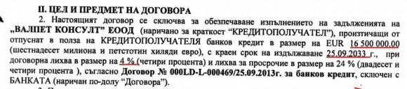valpet-16mln-1024x226