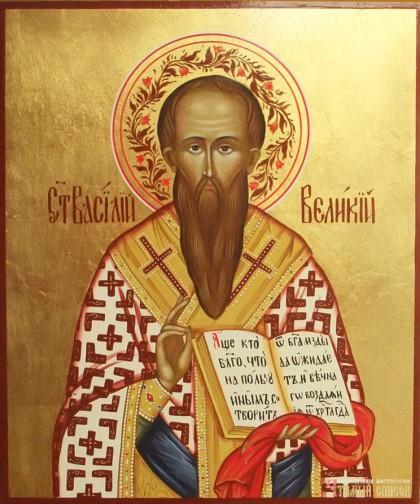 Св.-Василий-Велики