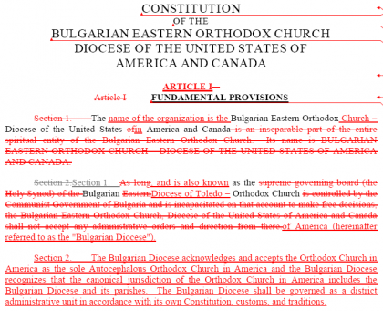 Началото на Приложение 1, в което са показани някои от промените в устава на Диоцеза