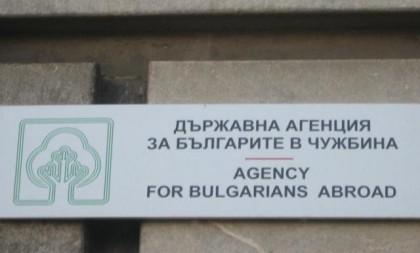 BIG_agency