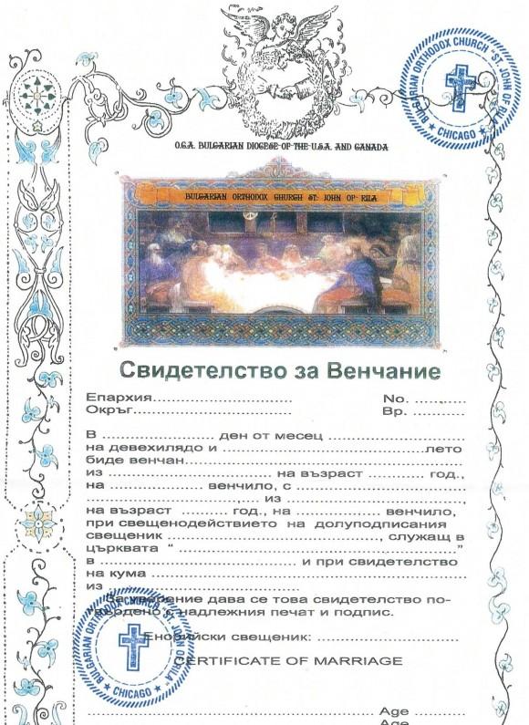CCI01112015_mariage2015
