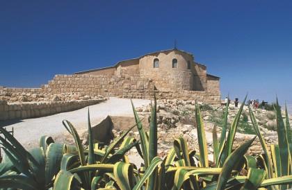 Храм в планината Небо в Йордания. Снимка: Nasamnatam.com