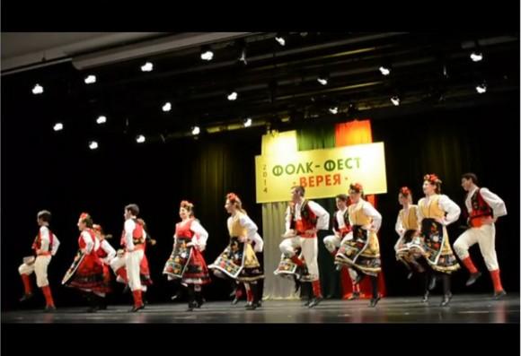 """Ансамбъл Gorana на миналогодишния фолкролен фестивал """"Верея"""" в чикаго. Снимка: Скрийшот от видео на ансамбъл"""