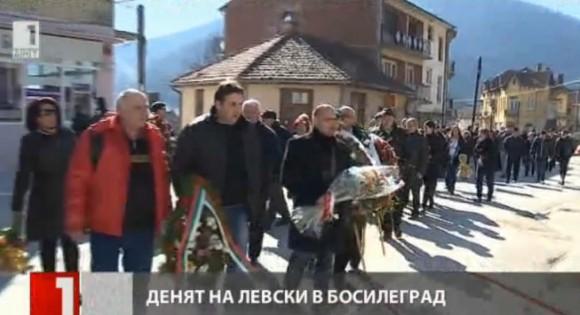 Българи от Кюстендил, Враца и на честването на паметта на Левски в Босилеград. Снимка: Скрийншот от видео на БНТ