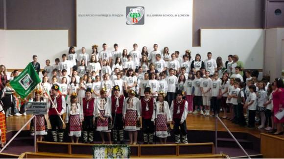 Снимка: schoolbgembassy.org.uk