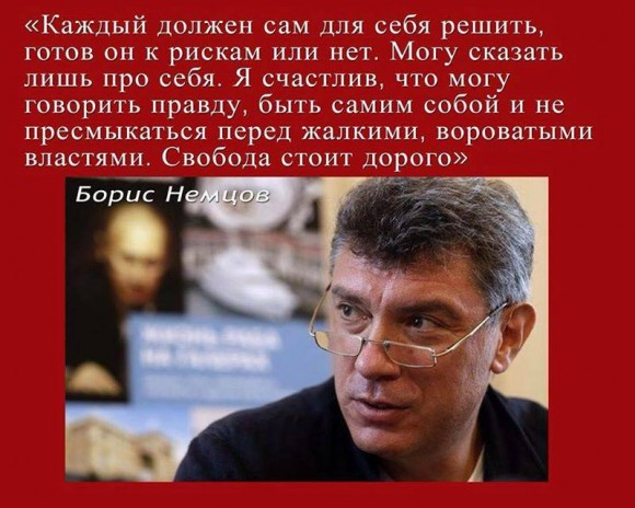 rus_0042