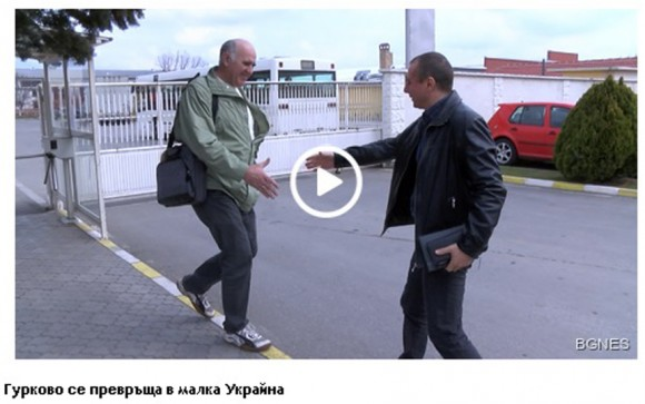 Снимка: Скрийншот от видео на БГНЕС