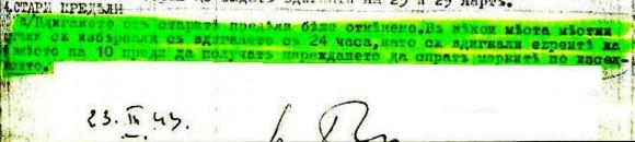 """Част от доклад на Ал. Белев от 23 март 1943 г., че """"вдигането от старите предели беше отменено"""" и за получено нареждане да се спрат мерките по изселването"""