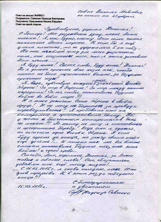 Nadejda_Savchenko_007