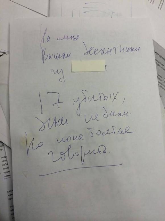 Nemcov_004