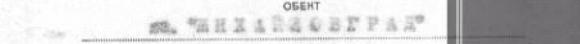 Ogosta_sled-Pravitelstvena-komisia_02.2015_html_17cd8ecf