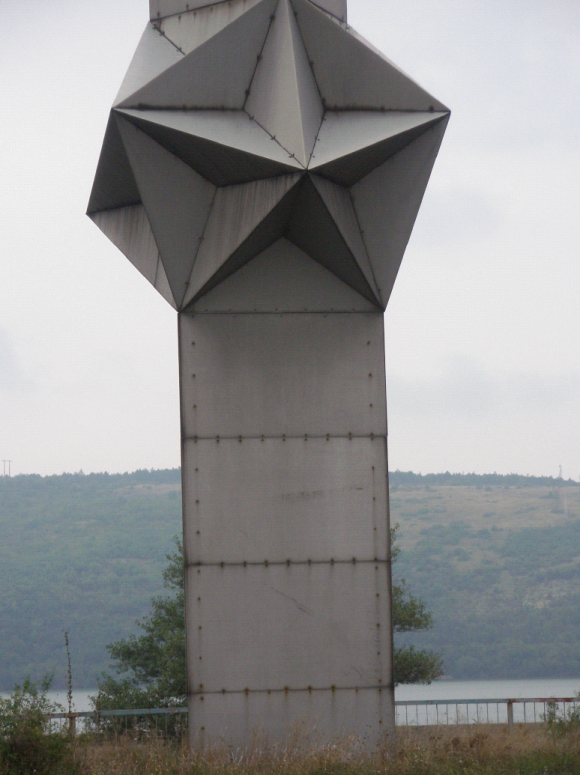 Ogosta_sled-Pravitelstvena-komisia_02.2015_html_6a0c7e5c