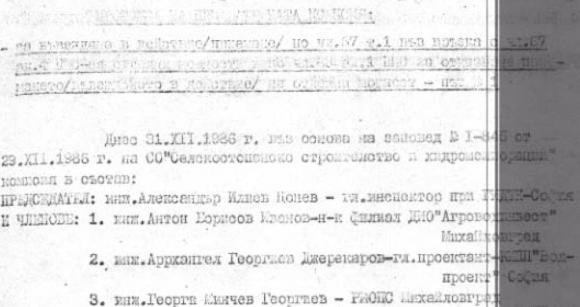 Ogosta_sled-Pravitelstvena-komisia_02.2015_html_7f82b9bb