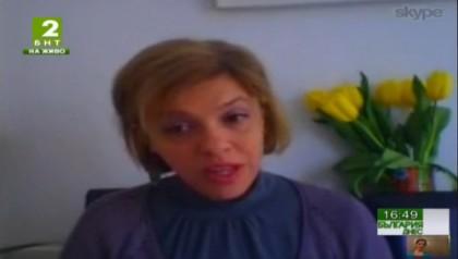 Снимка: Скрийншот от видео на БНТ2