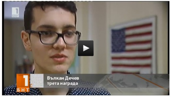 Снимка: Скрийншот от видео на БНТ