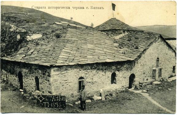 """Черквата-костница """"Св. Неделя"""", снимана през 1910 т."""