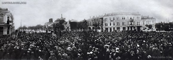 Първомайска демонстрация в София, 1919 г. Снимка: LostBulgaria.com