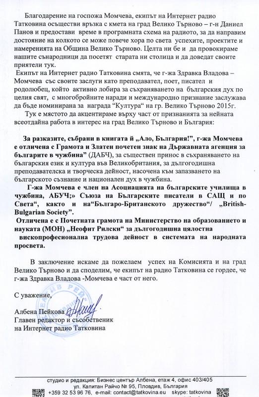 Nominacia_Radio_Tatkovina_20